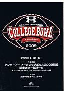 2009 CollegeBowler