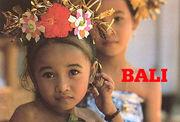 バリ*インドネシア