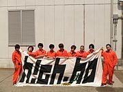 【PAM】h!gh-ho【004】
