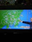 天気予報見るのが大好き!