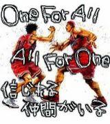 一条高校バスケットボール部