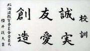 札幌国際情報・国際文化科