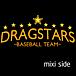 秦野の草野球チ-ム DRAGSTARS