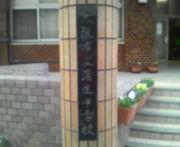 蒲生・成育・聖賢・榎並80-81年