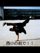 津山西小(昭和50年、51年生)