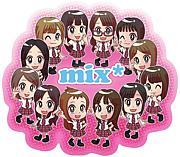 mix*オフィシャルコミュスタート