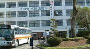 学校法人松浦学園城北高等学校