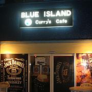 Bar Blue Island in ���Ӵ�