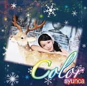 Syunca(春華)Forever