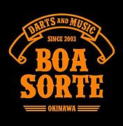 宜野湾市ダーツBAR Boa Sorte