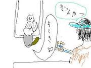 ネコの観察絵日記