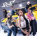 RSPが好きなひと★☆★