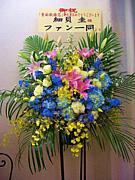 細貝圭にお花を贈ろうっ!!
