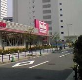 マックスバリュ 難波湊町店