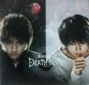 DEATH NOTE(デスノート)