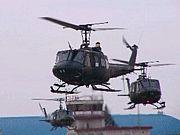 陸上自衛隊 霞目駐屯地