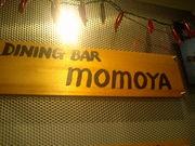 -momoya-ももや-