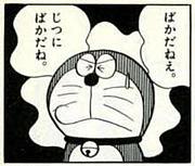 cTs 信頼関係with加藤くん