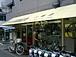 セオサイクル 三鷹店