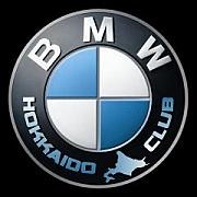 北海道BMW倶楽部
