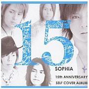SOPHIA☆都を待つ会☆