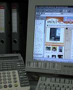会社でmixi
