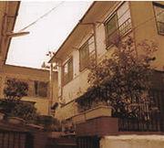 2004年度 橘学生会館美しが丘館