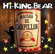 Hi-KING BEAR
