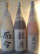 東京地酒LIFE