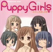 Puppy Girls
