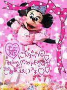 ミニー☆ピンク大好きッ