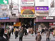堺東商店街を盛り上げよう