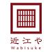近江やWabisuke