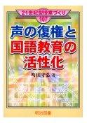 町田ゼミ2006(waseda.edu)