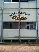 小千谷高校野球部(2010年卒業)