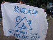 茨城大学トライアスロンクラブ