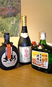 ★沖縄家庭料理ちゅらさん★