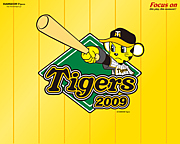 神戸の阪神タイガースファンの会