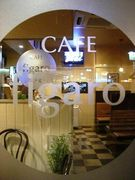 Cafe & Bar figaro