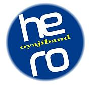 h_ero