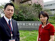 Panasonic電工2009 第一期生