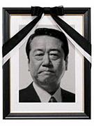 小沢一郎と民主党は日本の恥