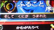 ふること / 序