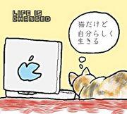 株でlife is changed.