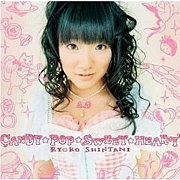 CANDY☆POP☆SWEET☆HEART