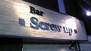 Bar Screw Up