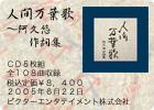 歌謡曲中心カラオケオフ会開催
