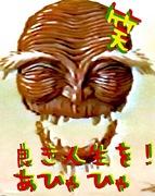面白人生30/40/50