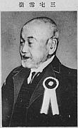 日本政治思想史談話室