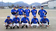 BCA(Baseball Club Aikawa)